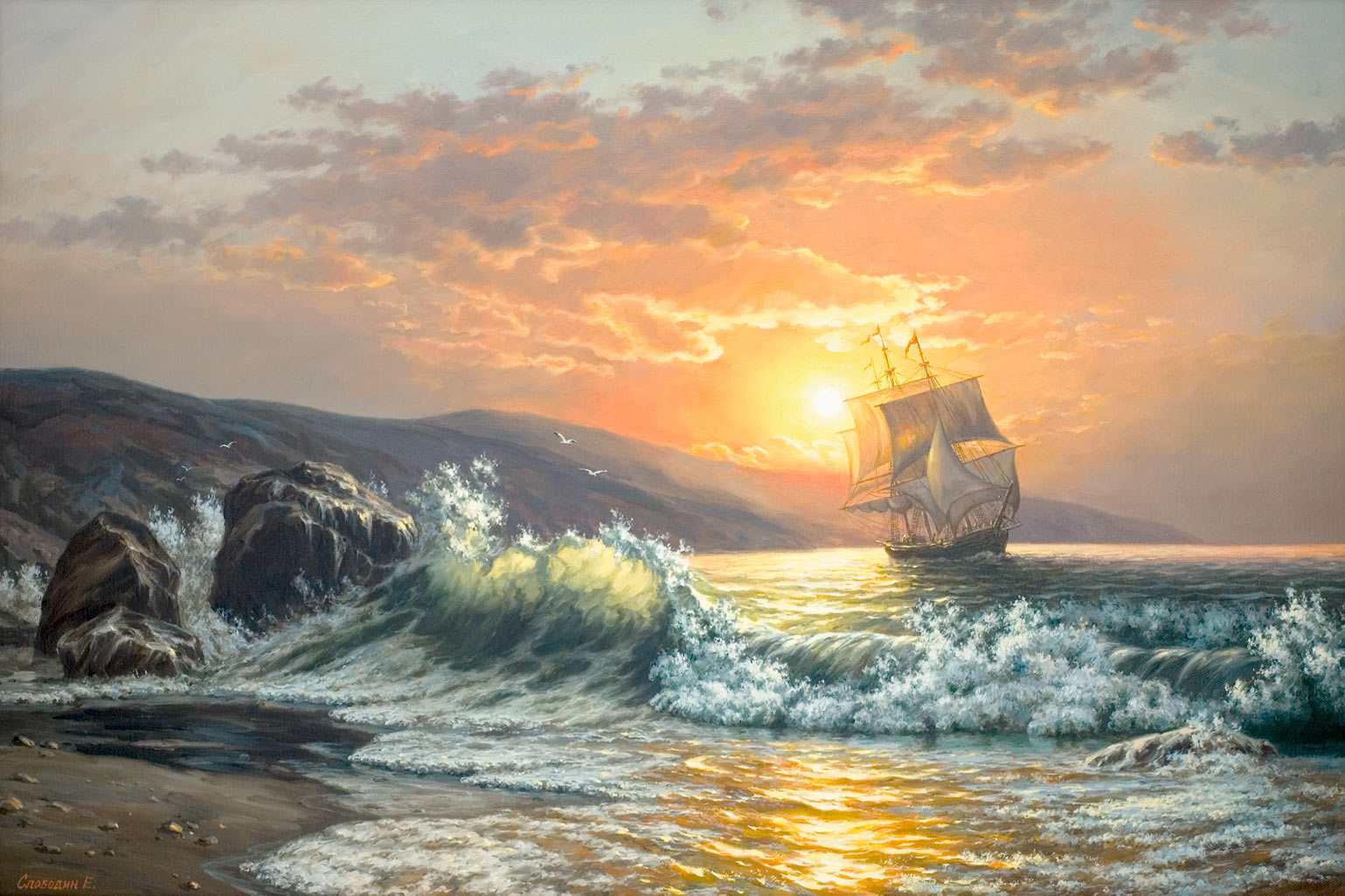 Картина морской пейзаж — живопись
